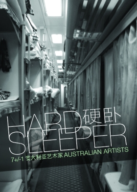 Hard Sleeper - Oct 30th to Nov 14th - Red Gate Gallery Beijing