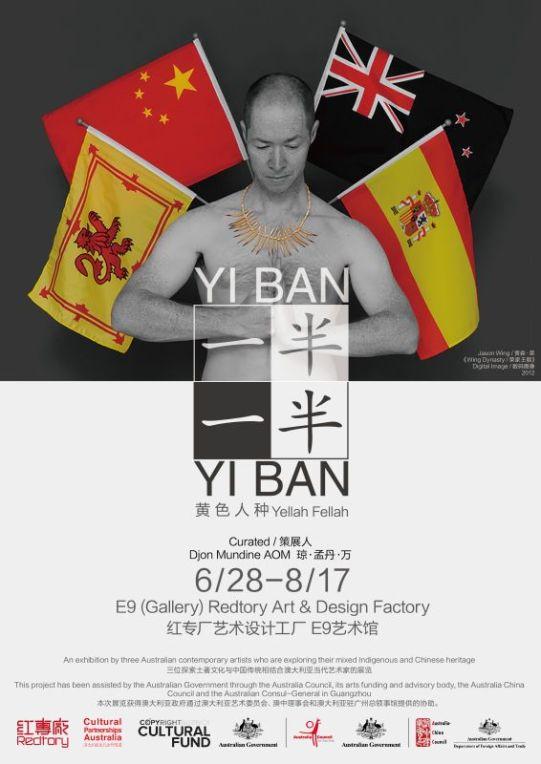 Yiban Yiban Poster