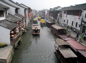 View north along the Shantang Street canal