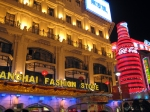 The neon lights of Nanjing Road, Shanghai