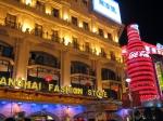 The neon lights of Nanjing Road, Shanghai