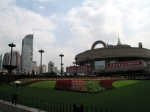 View across Peoples Park to the Shanghai Museum - Shanghai, China