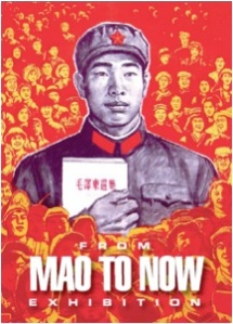 From Mao to Now invitation