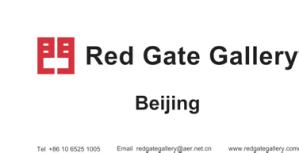 Red Gate Big Logo
