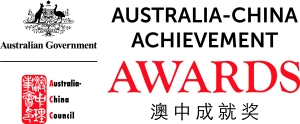 Autralia China Council Achievement Awards wide