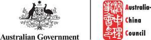 Australia China Council logo cropped