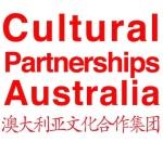 Cultural Partnerships - Smaller Size - Transparent
