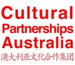 Cultural Partnerships - Smaller Size - Transparent